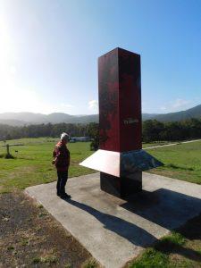 Tin Dragon Memorial